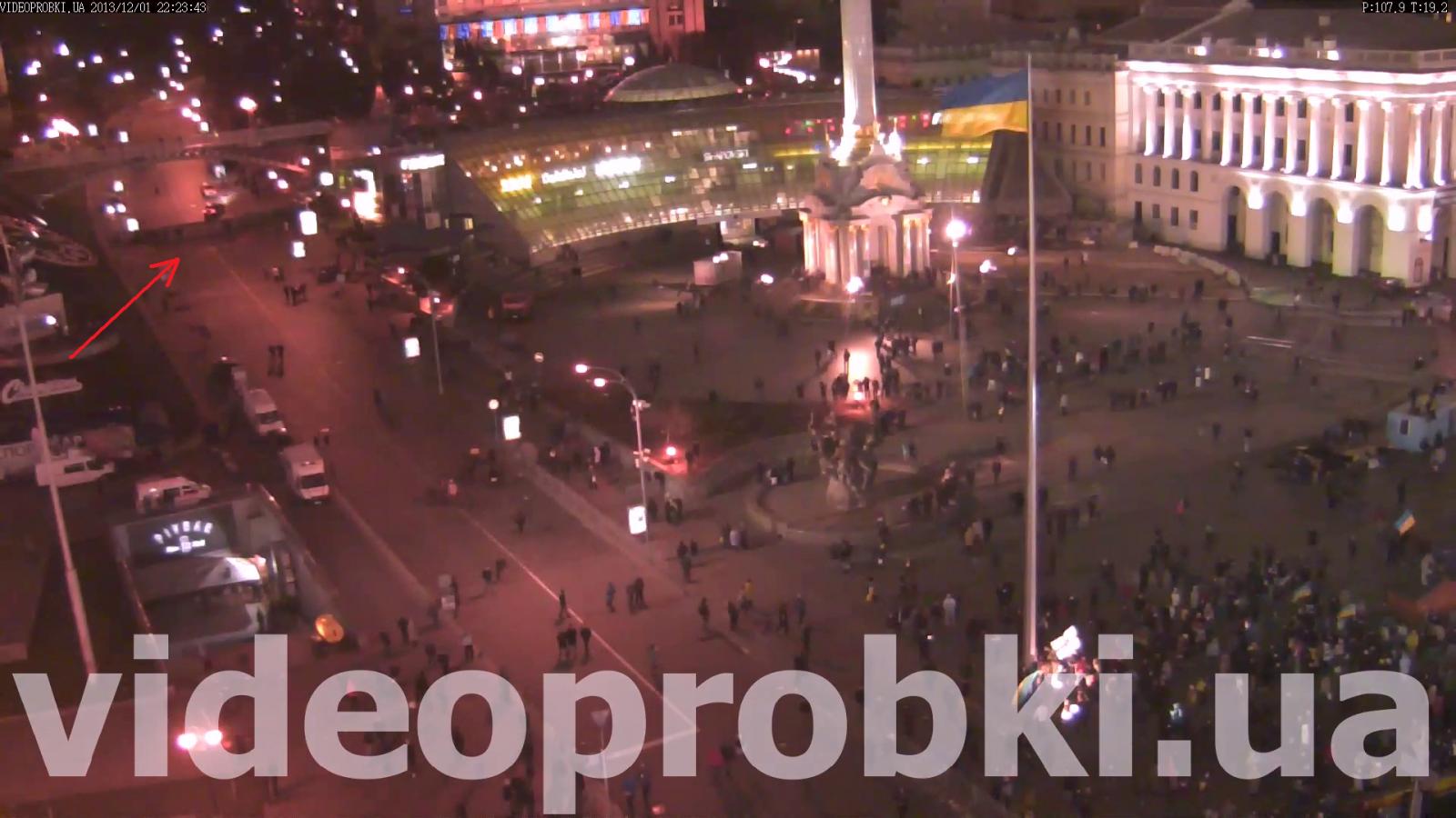 Улица Институтская в Киеве
