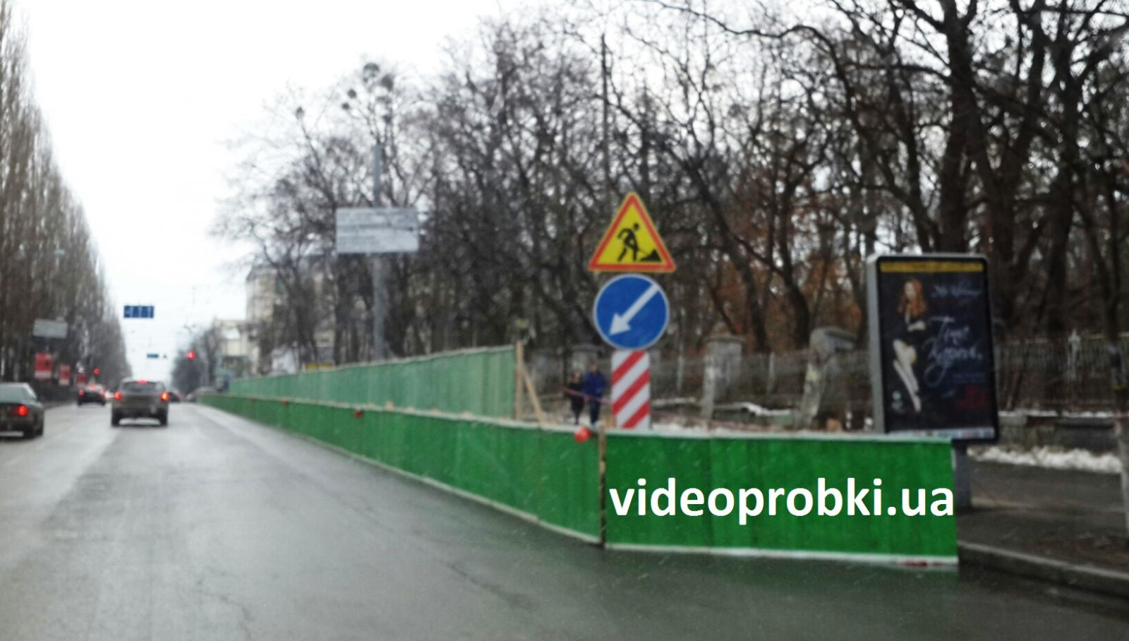 Бульвар Тараса Шевченко в Киеве