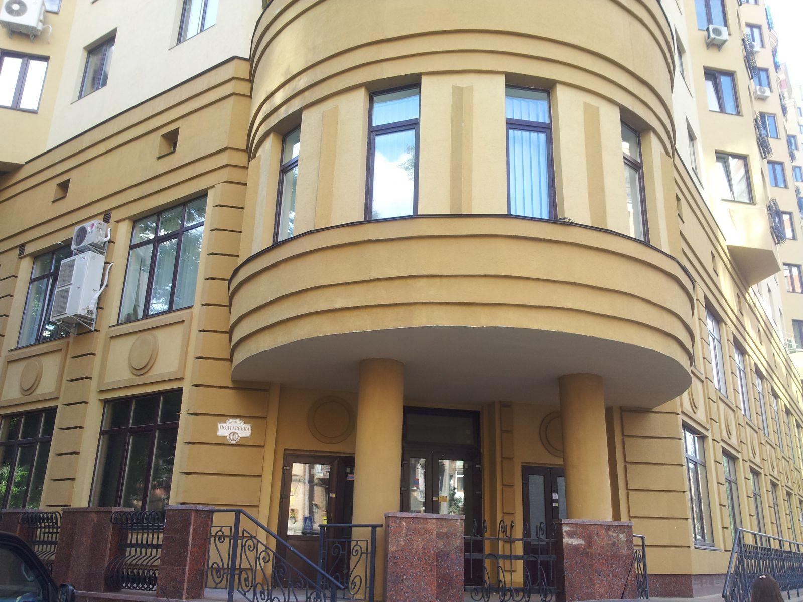 офис ВИДЕОПРОБКИ