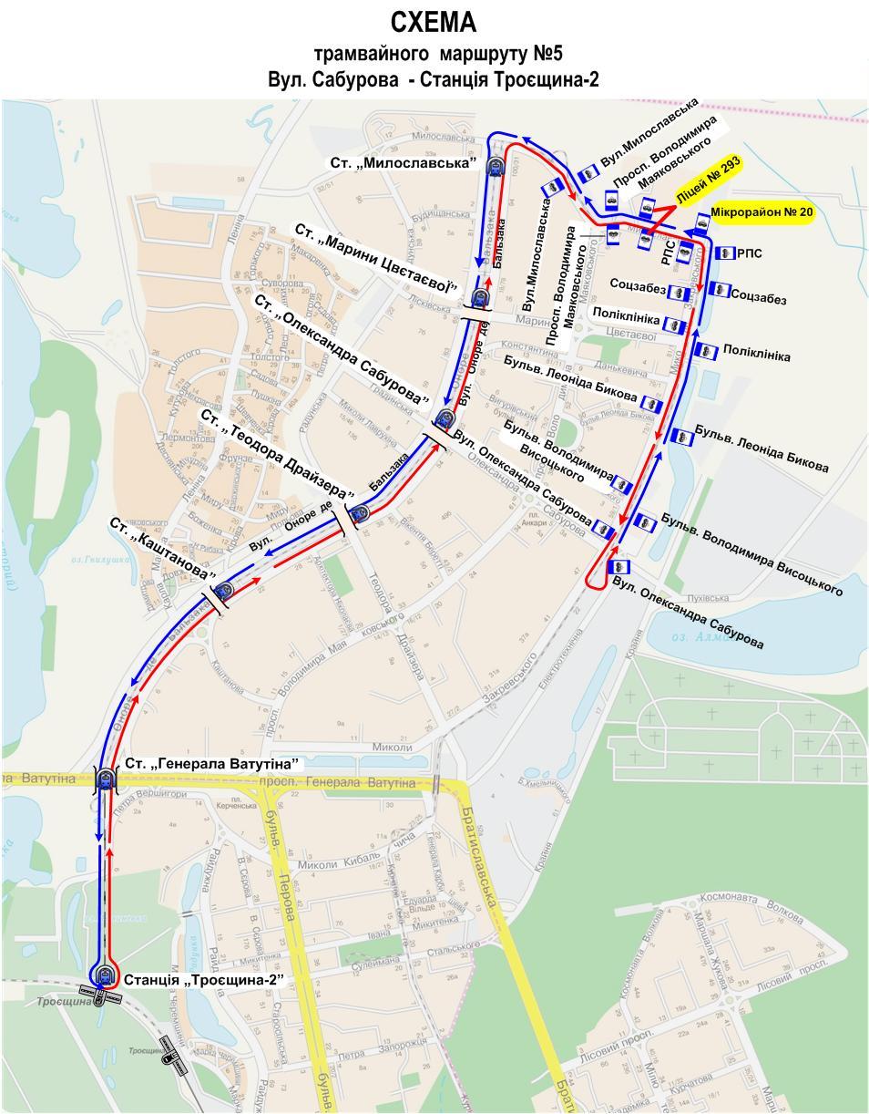 свинина, говядина маршрут трамвая 5 хабаровск с названиями остановок квартир Раменском: